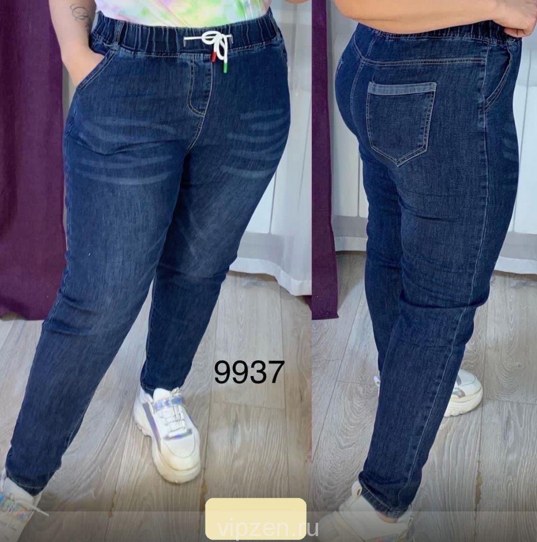 Крутые джинсы на резинке