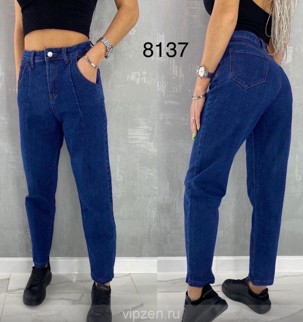 Плотные джинсы мом