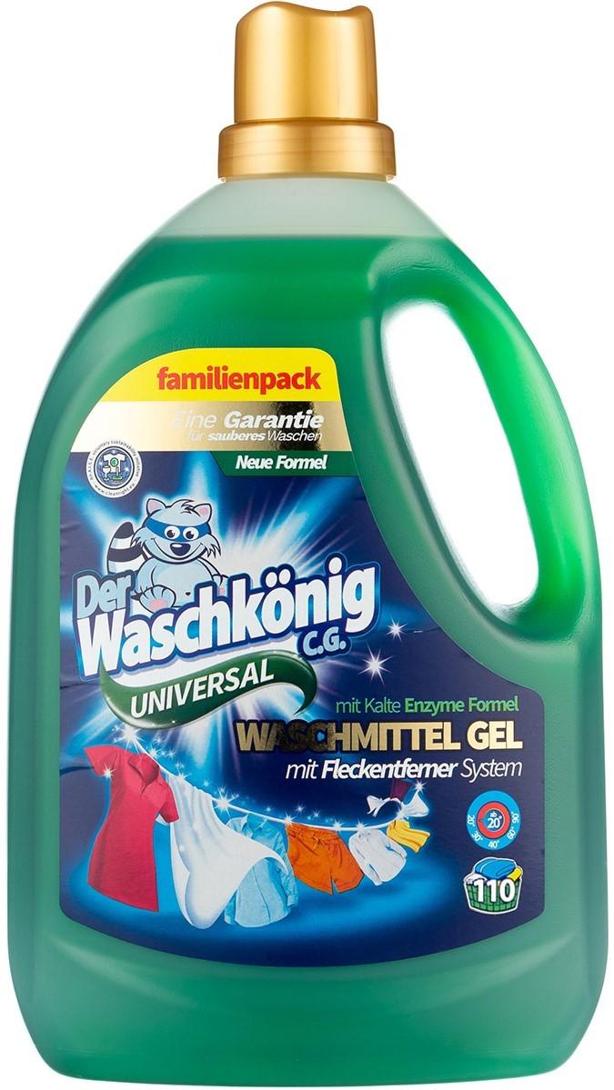 Гель для стирки Der Waschkonig (универсальный) 3,305л