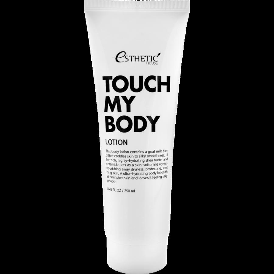 Лосьон для тела КОЗЬЕ МОЛОКО Touch My Body Goat Milk Body Lotion, 250 мл