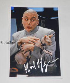 Автограф: Майк Майерс. Остин Пауэрс: Человек-загадка международного масштаба