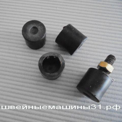 Резиновые ножки JANOME 5515, 5519, 5522, 423, 419, 415 И ДР  цена за комплект - 300 руб.