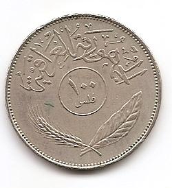 100 филсов Ирак 1975