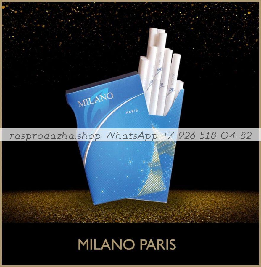 Milano Paris минимальный заказ 1 коробка (50 блоков) можно миксом