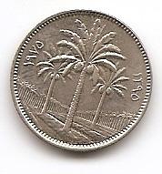 25 филсов Ирак 1975