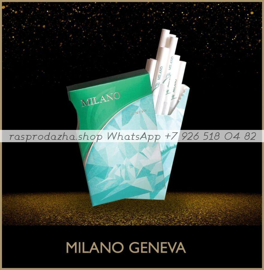 Milano Geneva 1 коробка (50 блоков)