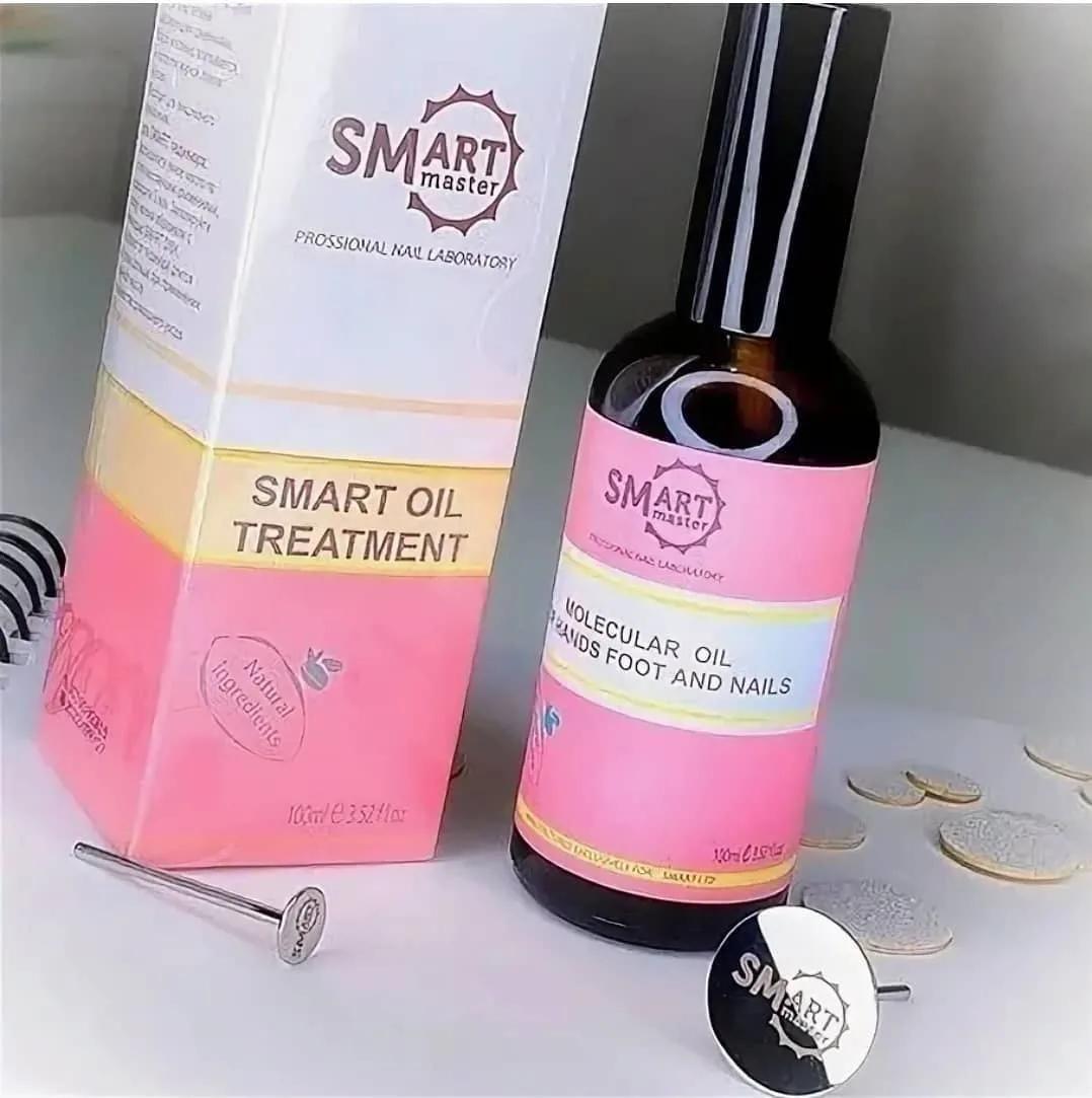 Молекулярное масло для рук и ног Treatment Oil Smart 30 мл