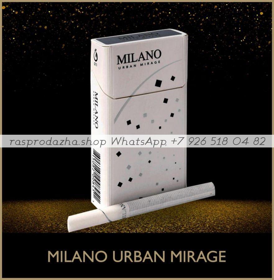 Milano Urban Mirage минимальный заказ 1 коробка (50 блоков) можно миксом