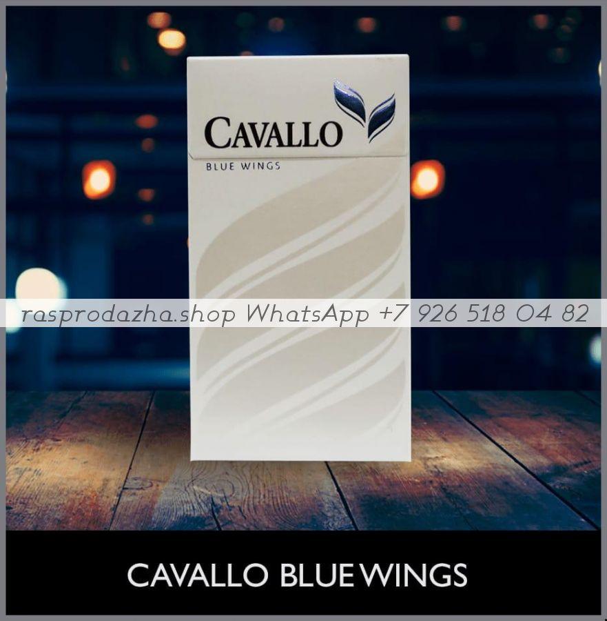 Cavallo Blue Wings минимальный заказ 1 коробка (50 блоков) можно миксом