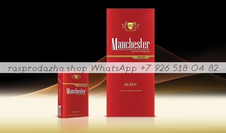 Manchester Queen Red минимальный заказ 1 коробка (50 блоков) можно миксом
