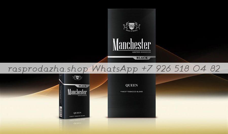 Manchester Queen Black минимальный заказ 1 коробка (50 блоков) можно миксом