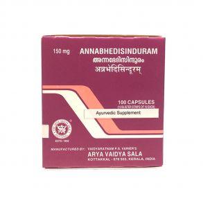 Аннабедисиндурам 100 капсул Annabhedisinduram Arya Vaidya Sala Kottakkal