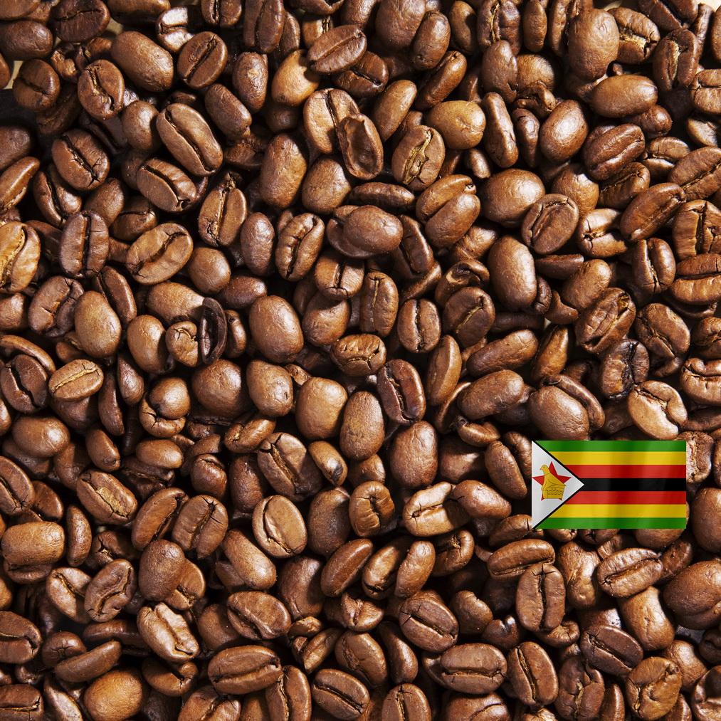 Зимбабве АА Plus - Кофе в зёрнах
