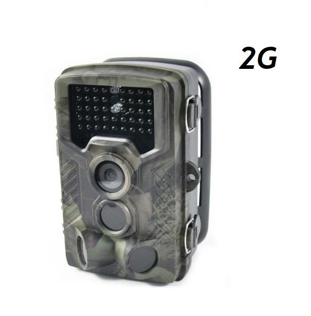 Фотоловушка Филин 200 MMS (HC-800M)