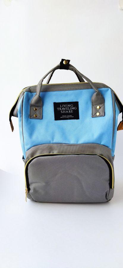 Рюкзак для мам голубой/серый