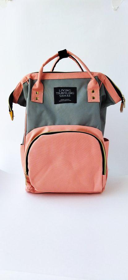 Рюкзак для мам пудровый/серый