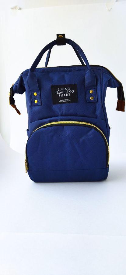 Рюкзак для мам синий