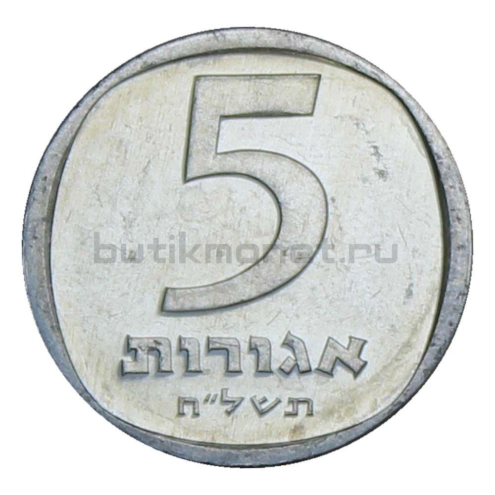 5 агорот 1978 Израиль