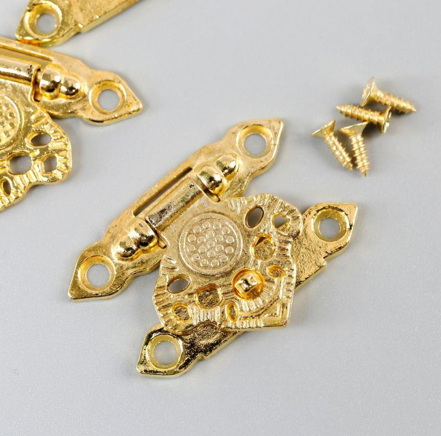 Замок для шкатулки Элегантный, золото, 2,3*3,3 см