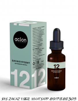 Биофлуревит № 12 биорегулятор щитовидной железы