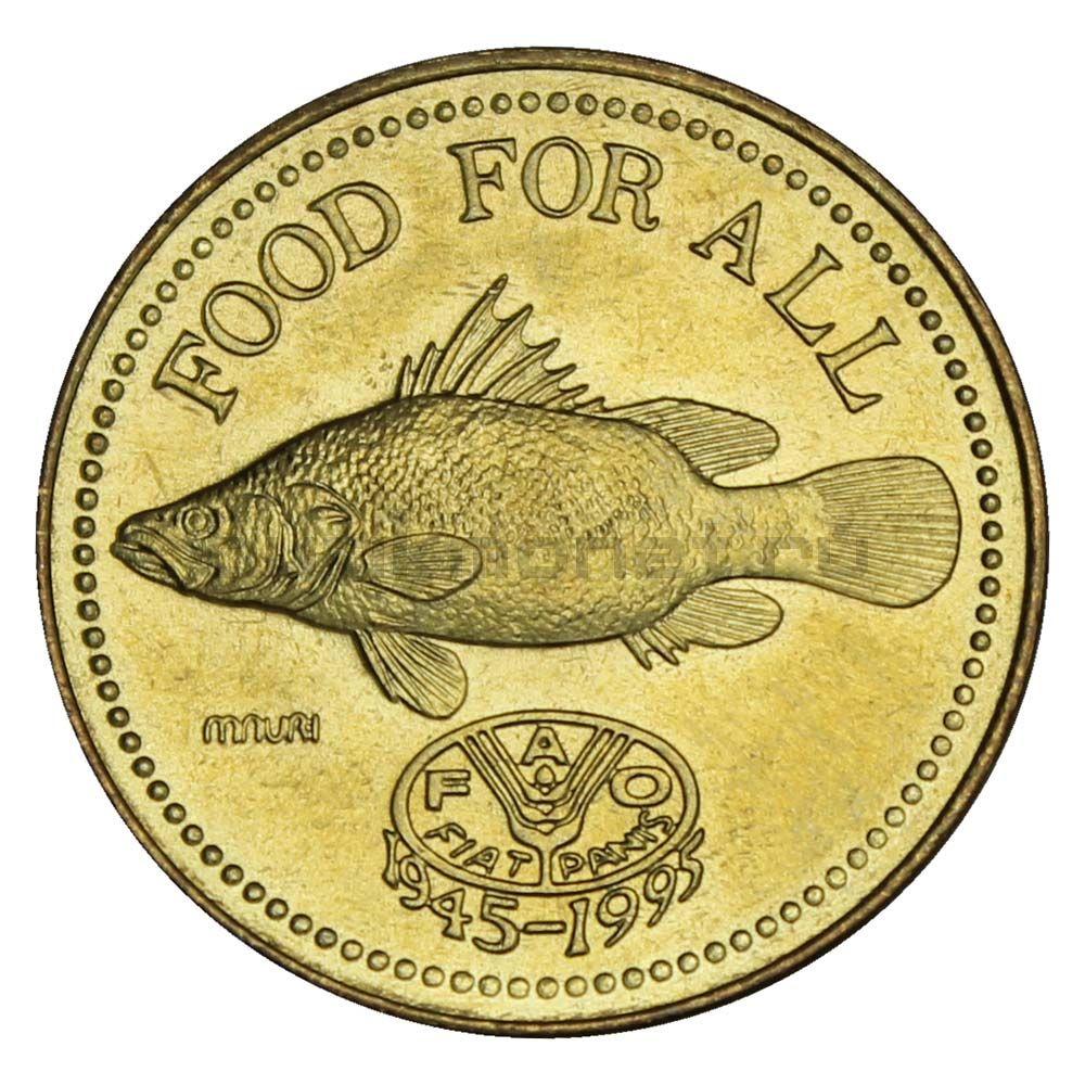 200 шиллингов 1995 Уганда 50 лет ФАО