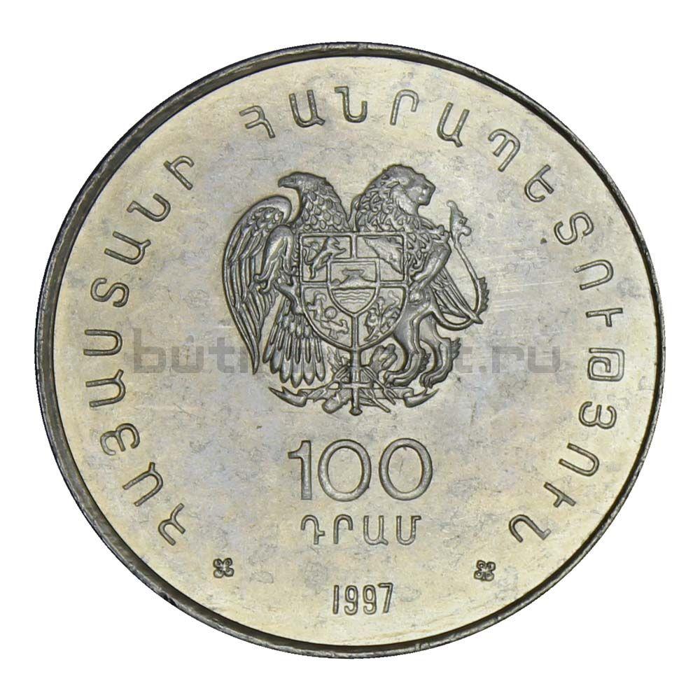 100 драмов 1997 Армения 100 лет со дня рождения Егише Чаренца
