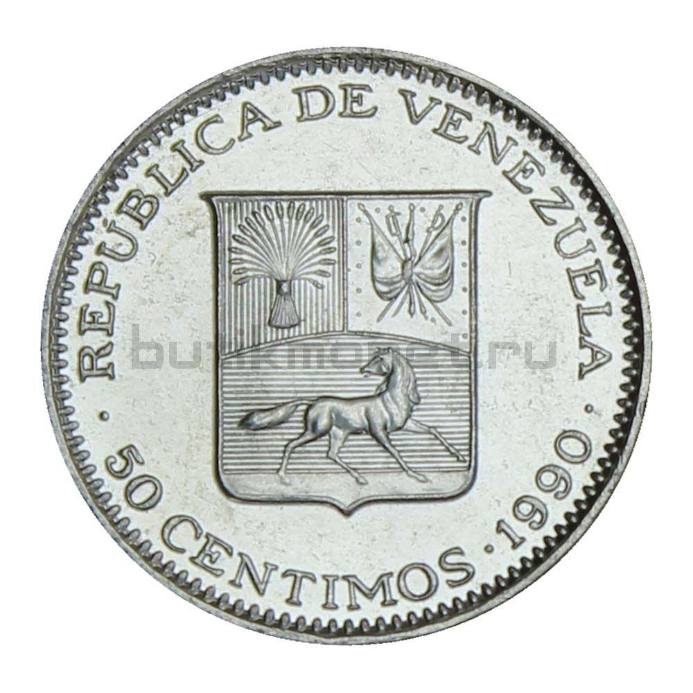 50 сентимо 1990 Венесуэла