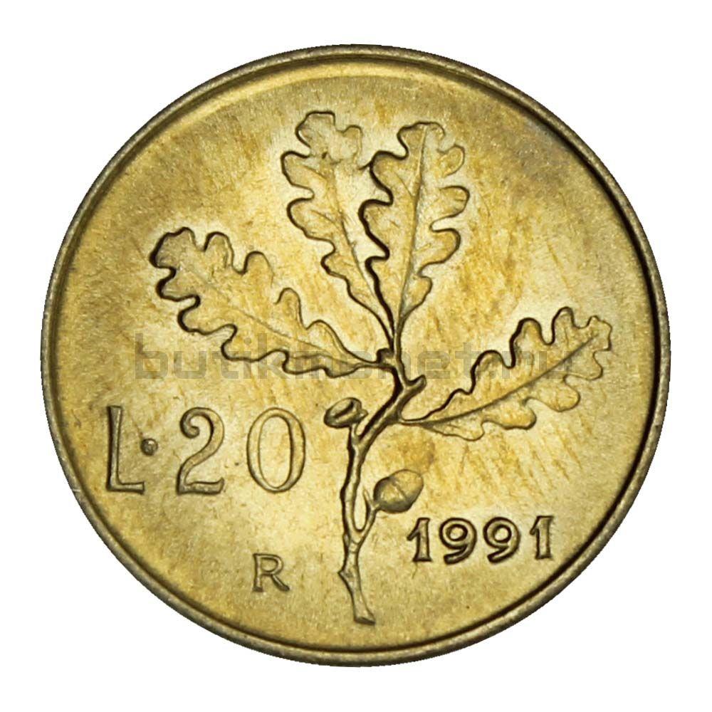 20 лир 1991 Италия