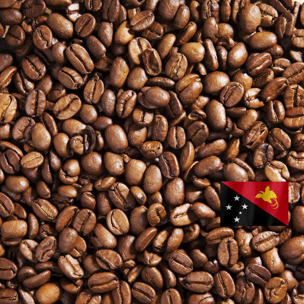 Папуа Новая Гвинея - кофе в зернах