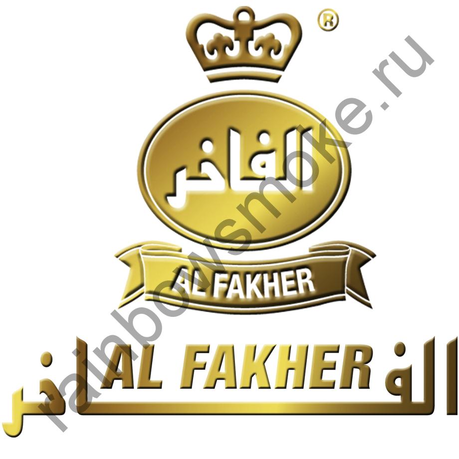 Al Fakher 250 гр - Passion Fruit (Маракуйя)