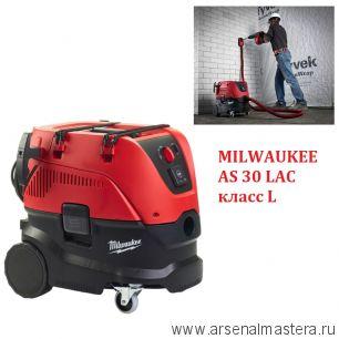 Пылесос промышленный 30 л 1,2 кВт класс L MILWAUKEE AS 30 LAC 4933459411