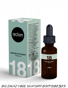 Биофлуревит 18 семенники - половые железы