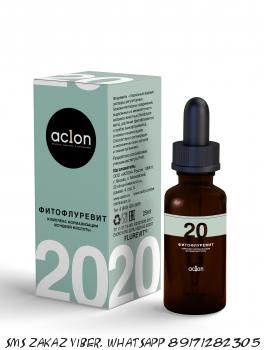 Биофлуревит 20 биорегулятор мочевой кислоты