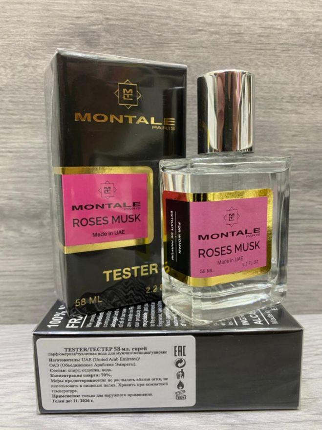 Тестер Montale Roses Musk 58 мл