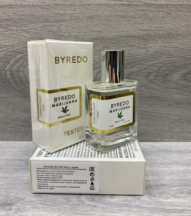 Тестер Byredo Marijuana 58 мл