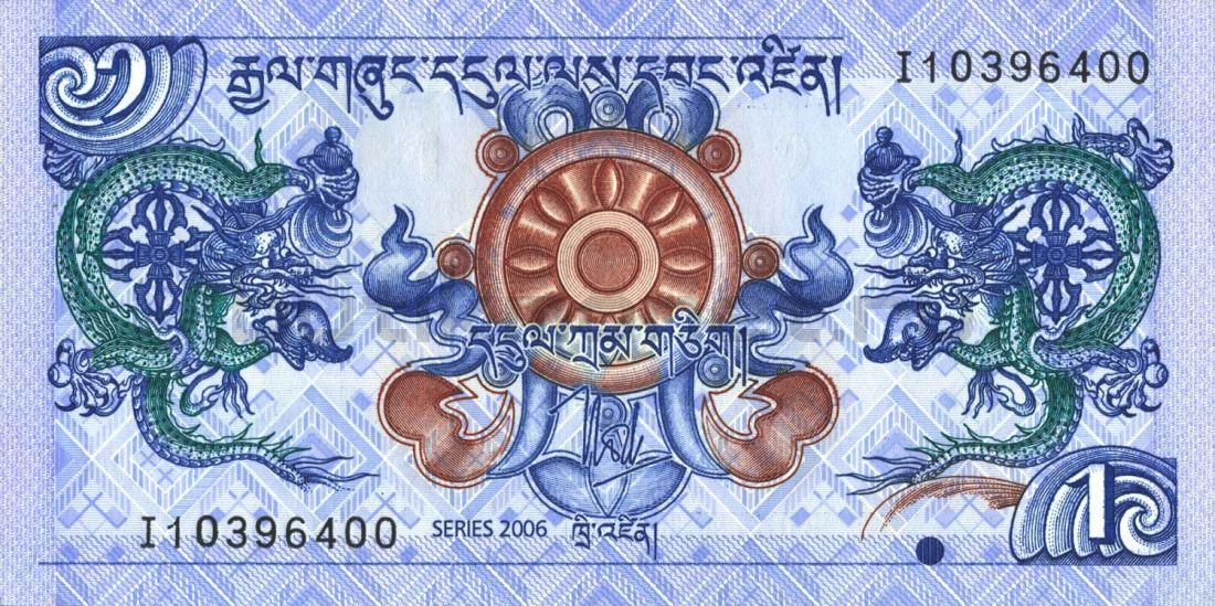 1 нгултрум 2006 Бутан