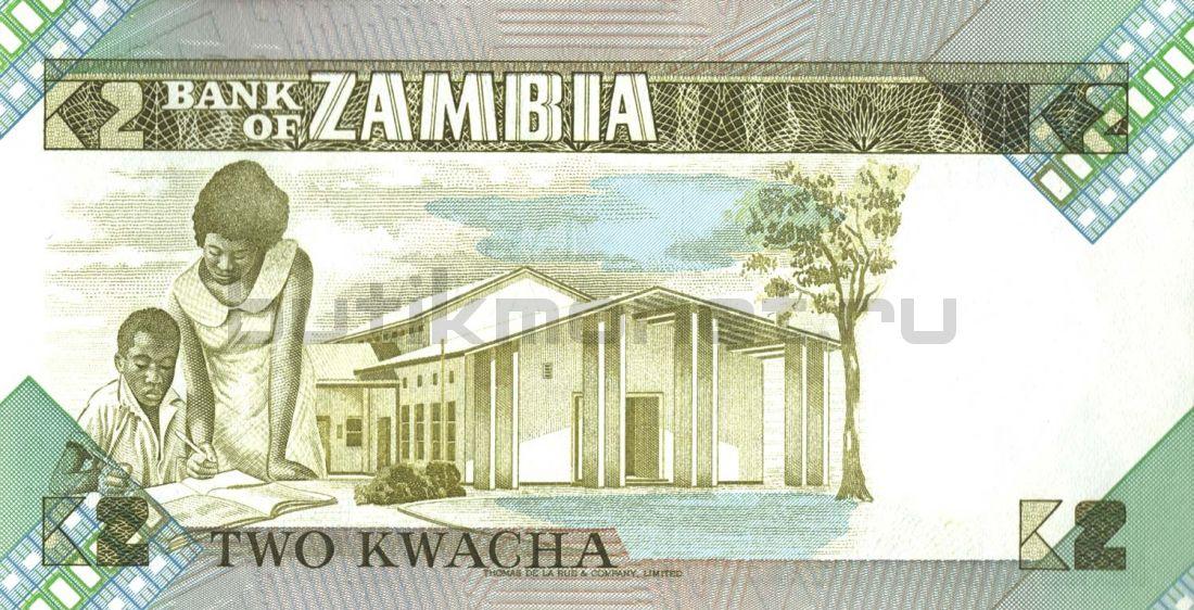 2 квача 1988 Замбия