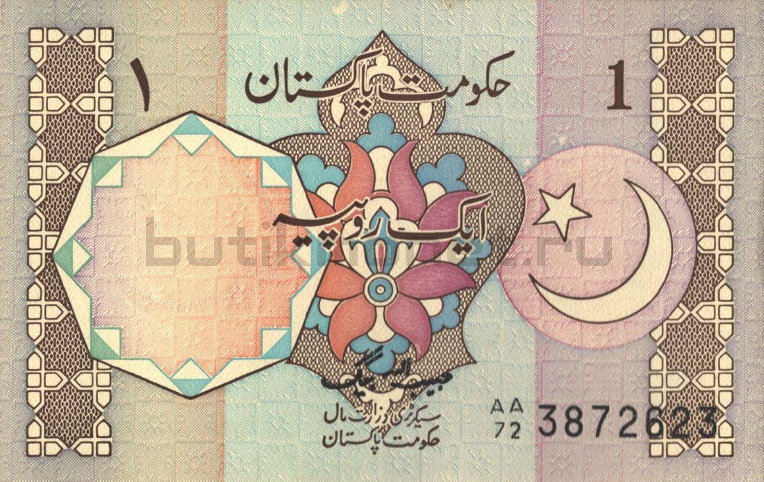1 рупия 1983 Пакистан