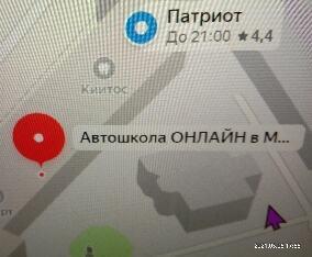 Автошкола ОНЛАЙН в Мытищах