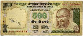 Индия 500 рупий 2000