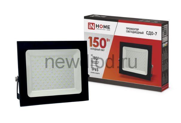 Прожектор светодиодный СДО-7 150Вт 230В 6500К IP65 черный IN HOME