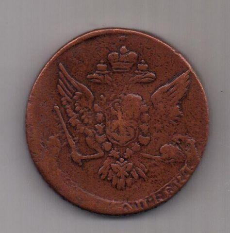 5 копеек 1759 года