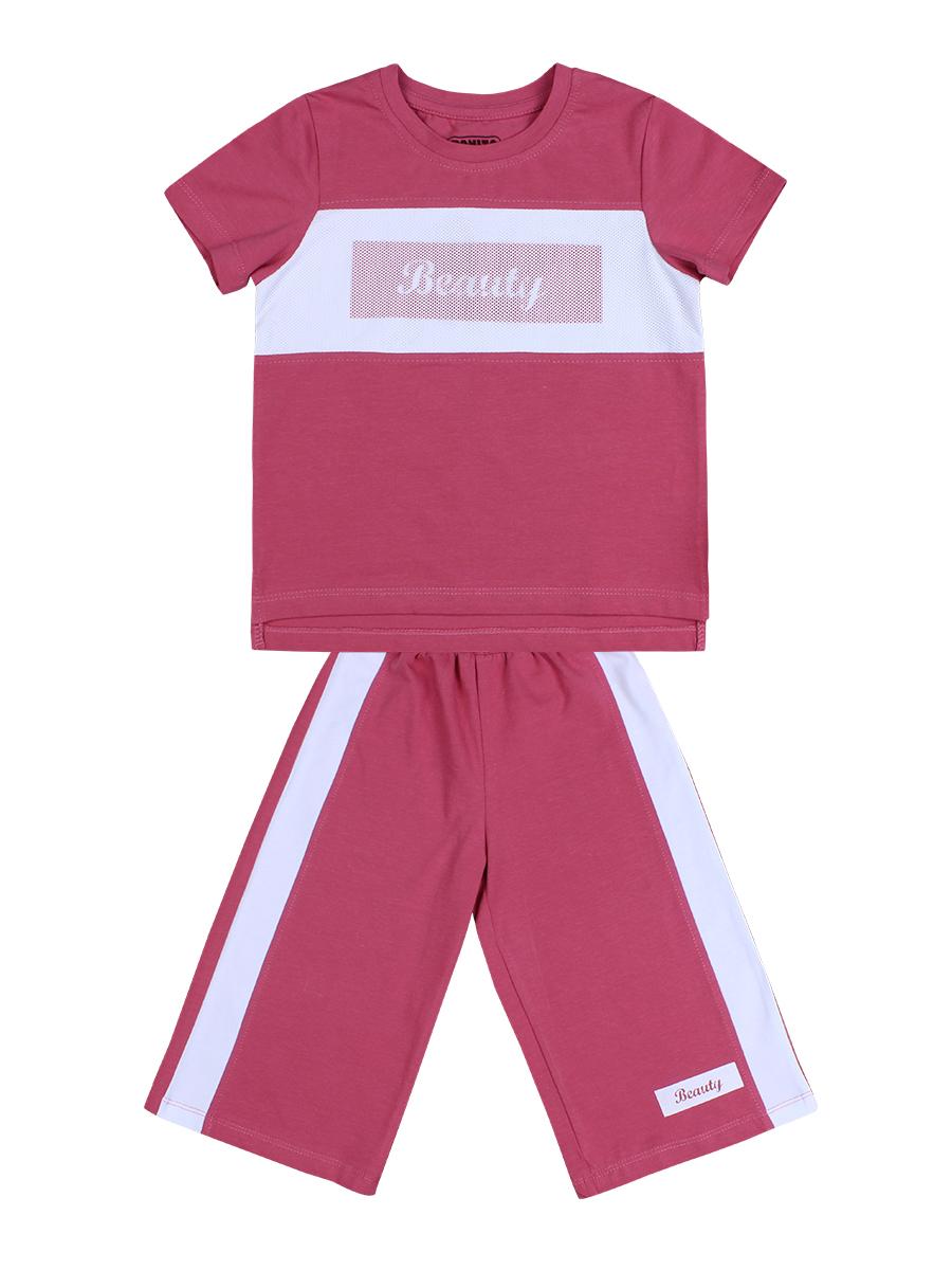 """Комплект для девочки (Футболка,Кюлоты) """"Beauty"""" грязно-розовый"""