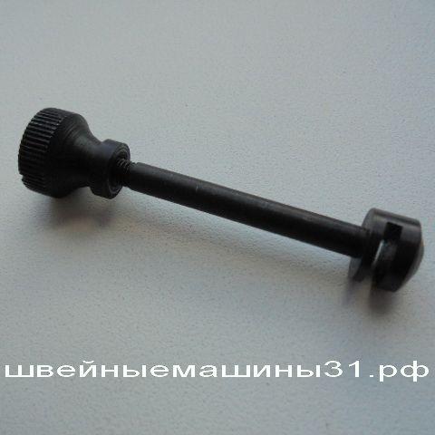 Крепление нижнего ножа 8 мм. (старой модификации)     цена 600 руб.