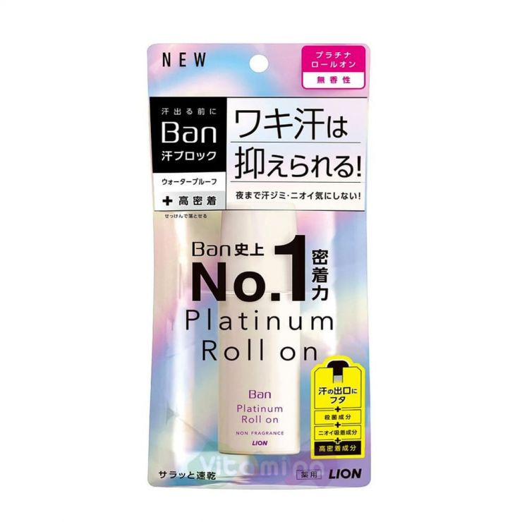 """Lion Дезодорант-антиперспирант роликовый ионный блокирующий потоотделение """"BAN Platinum"""", 40 мл"""