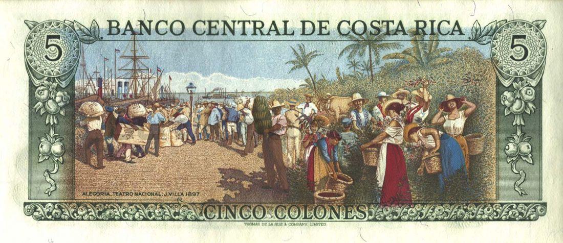 5 колон 1990 Коста-Рика
