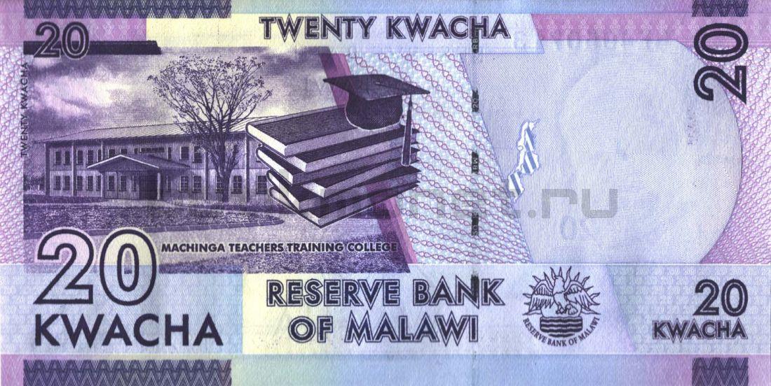 20 квача 2016 Малави