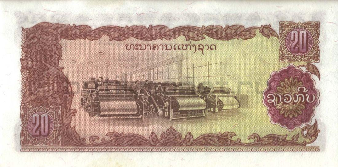 20 кип 1979 Лаос