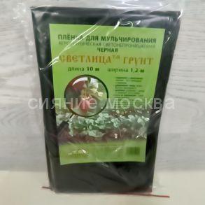 Пленка СВЕТЛИЦА ГРУНТ 60 мкм полотно 1,2 м упаковка 10 пог.м (12 м2.) черный