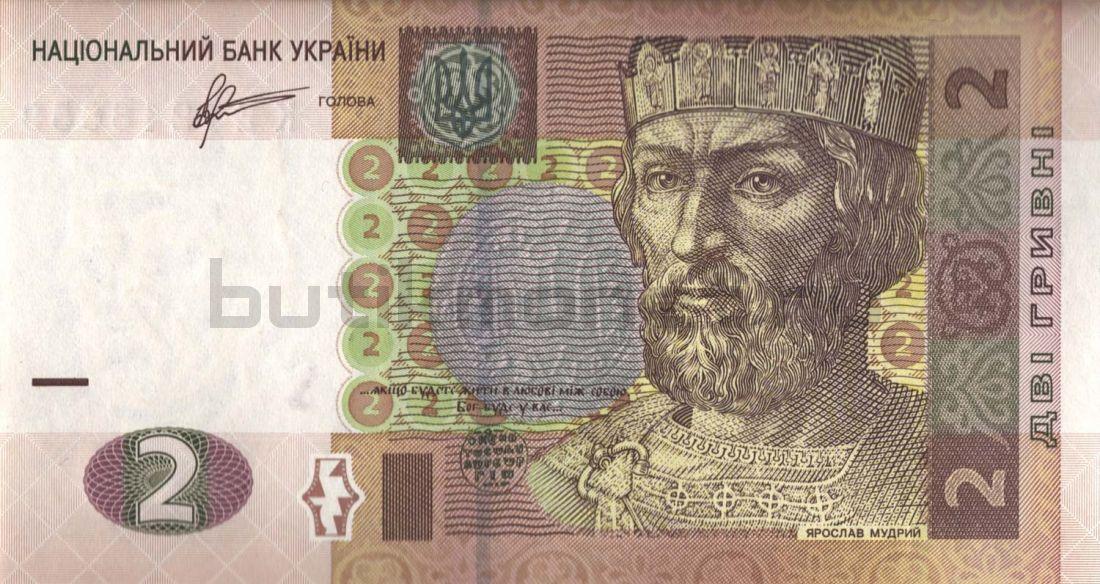 2 гривны 2011 Украина